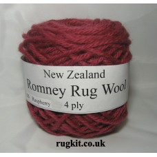 Romney rug wool 100g ball 13