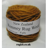 Romney rug wool 100g ball 3