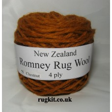 Romney rug wool 100g ball 75