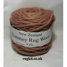Romney rug wool 100g ball 9