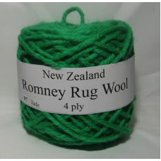 Romney rug wool 100g ball 97