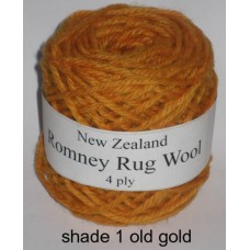 Romney rug wool 100g ball 1